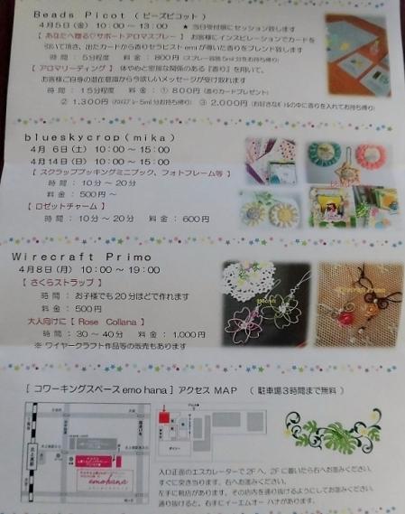Cimg2419-800x600