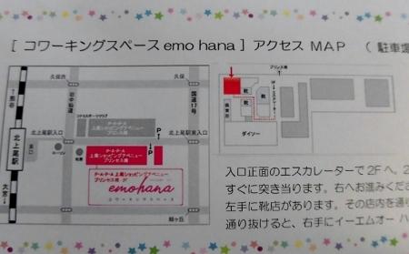 Cimg2420-800x600