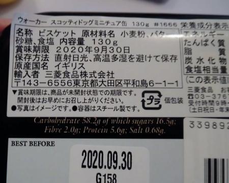 Cimg4171-800x600