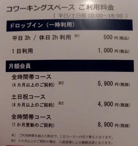 Cimg4534-800x600